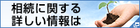 板倉税理士事務所
